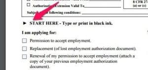 If This Is The First Work Permit Youu0027ve Applied For, Check The Box For  U201cPermission To Accept Employment.u201d If You Need To Replace Your Lost EAD, ...